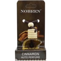 Autogeur Cinnamon-Kaneel